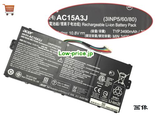 ACER AC15A3J  バッテリー 3315mAh, 38Wh  11.55V Black Li-ion