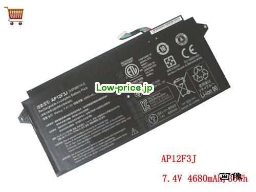 ACER S7-191-53314G12ass Battery 4680mAh 7.4V Black Li-Polymer