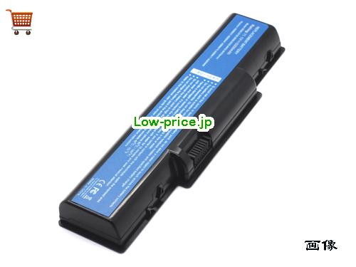 ACER Aspire 5517 Series Battery 5200mAh 11.1V Black Li-ion