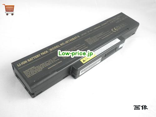 MSI EX400X Battery 4400mAh 11.1V Black Li-ion