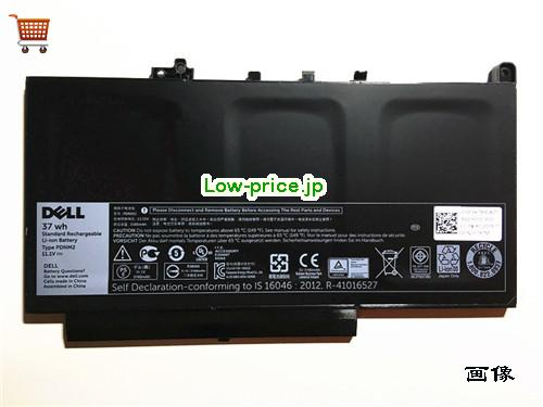 DELL 0579TY  バッテリー 3166mAh, 37Wh  11.1V Black Li-ion