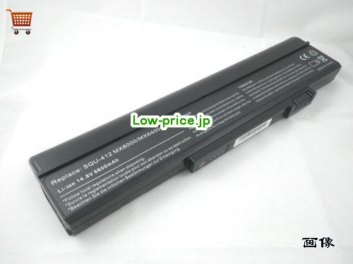GATEWAY 106214  バッテリー 5200mAh 14.8V Black Li-ion