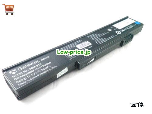 GATEWAY 106214  バッテリー 5200mAh 11.1V Black Li-ion