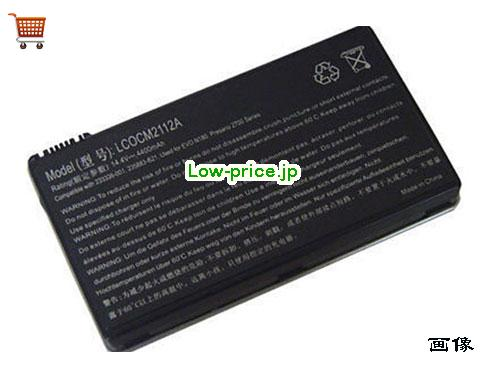 HP 233336-001  バッテリー 4400mAh 11.1V Grey Li-ion