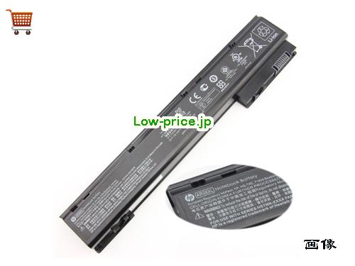 HP ZBook 17 G2 (J8Z38EA) Battery 75Wh 14.4V  Li-ion
