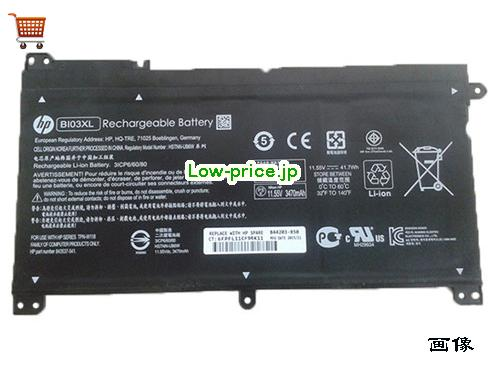 HP HSTNN-UB6W  バッテリー 3470mAh, 41.7Wh  11.55V Black Li-ion