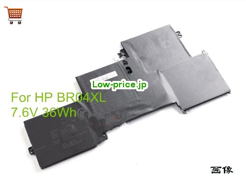 HP 760505-005  バッテリー 4720mAh, 34.9Wh  7.4V Black Li-ion
