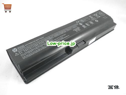 HP BQ902AA  バッテリー 62Wh 11.1V Black Li-ion