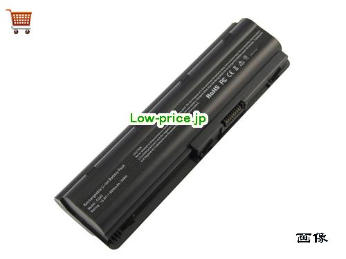 HP MU09083  バッテリー 8800mAh 10.8V Black Li-ion