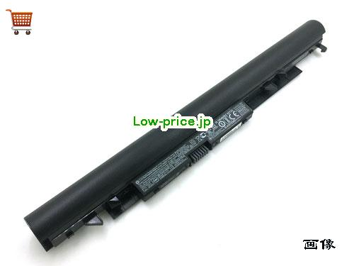 HP 15-bs026ng Battery 2850mAh, 41Wh  14.6V Black Li-ion