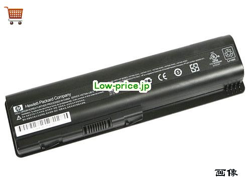 HP Pavilion dv6-1050ef Battery 47Wh 10.8V Black Li-ion