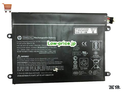 HP 859470-1B1  バッテリー 4221mAh, 33Wh  7.7V Black Li-ion