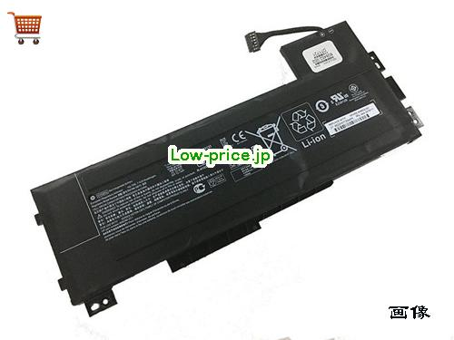 HP VV09XL  バッテリー 7890mAh, 90Wh  11.4V Black Li-ion