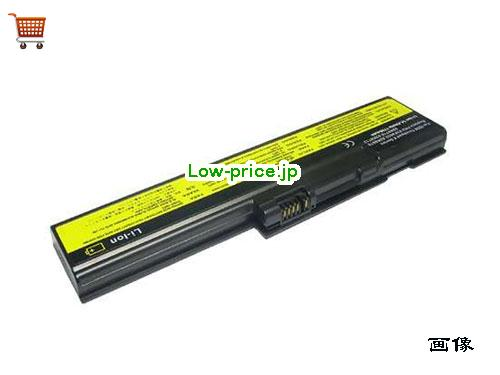IBM 02K6651  バッテリー 4400mAh 10.8V Black Li-ion