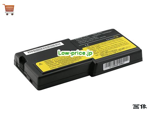 IBM 02K6830  バッテリー 4000mAh, 43Wh  10.8V Black Li-ion