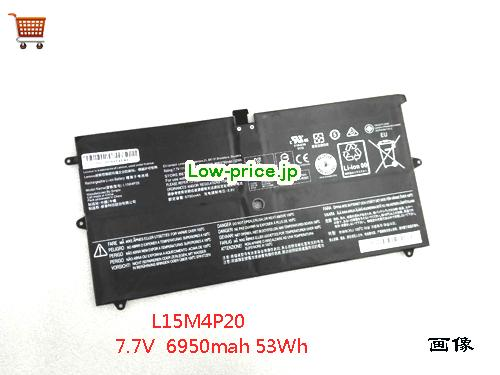 LENOVO Yoga 900S-12ISK 80ML001WGE Battery 7000mAh, 53.5Wh  7.66V Black Li-Polymer