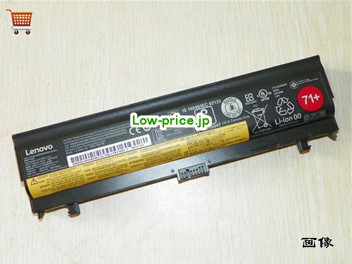 LENOVO ThinkPad L560(20F2A007CD) Battery 4400mAh, 48Wh  10.8V Black Li-ion