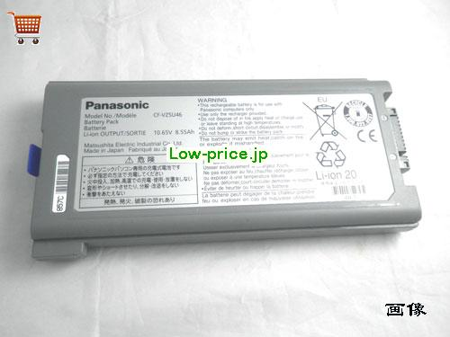 PANASONIC CF-53AAC01FT Battery 8550mAh, 87Wh , 8.55Ah 10.65V Grey Li-ion