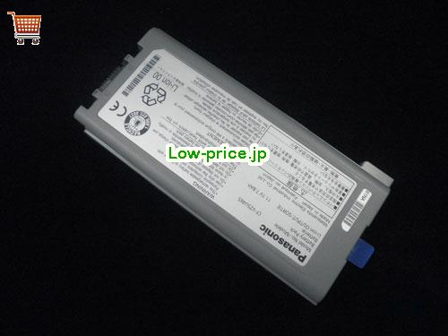 PANASONIC Toughbook CF31 Battery 7800mAh 11.1V Grey Li-ion